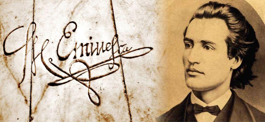 The Romanian Poet Mihai Eminescu