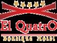 El Quatro Boutique Hotel, Bucovina