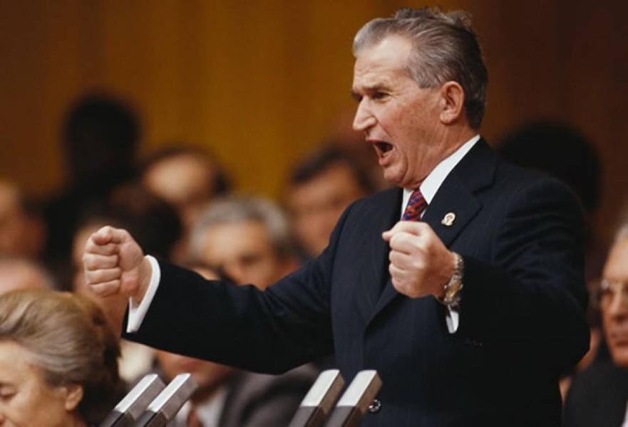 Autobiography of Nicolae Ceausescu - ImperialTransilvania